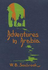 adventure-arabia