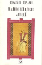 musashi-libro-cinque-anelli