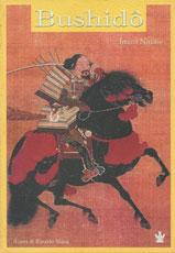 nitobe-bushido